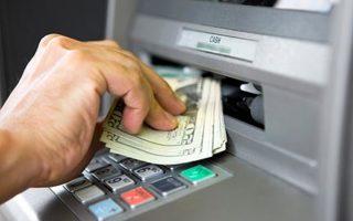 ¿Cómo retirar dinero de Paypal en El Salvador?